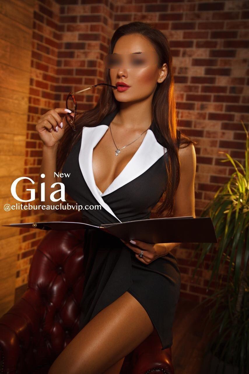 New Super Model Gia