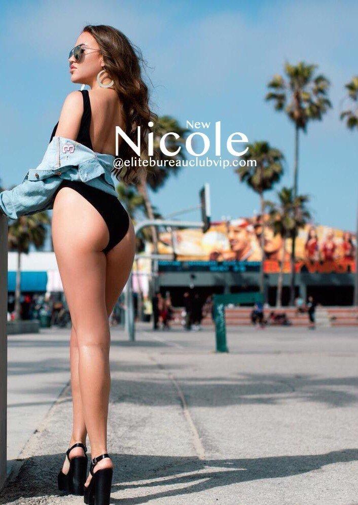 New Super Model VIP Nicole