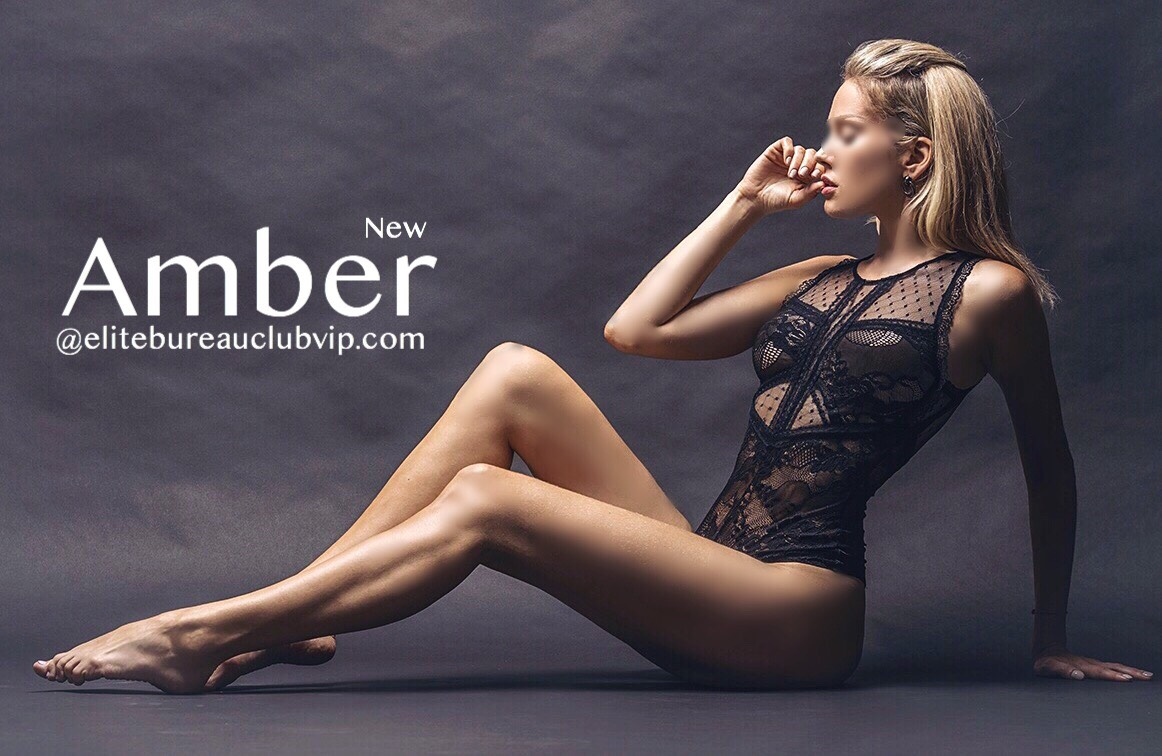 New Super Model Amber
