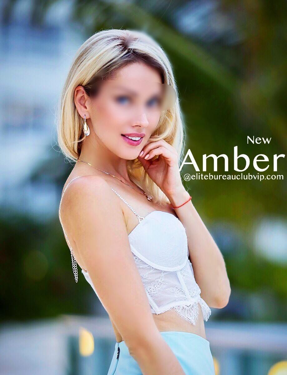 New Top Super Model Amber