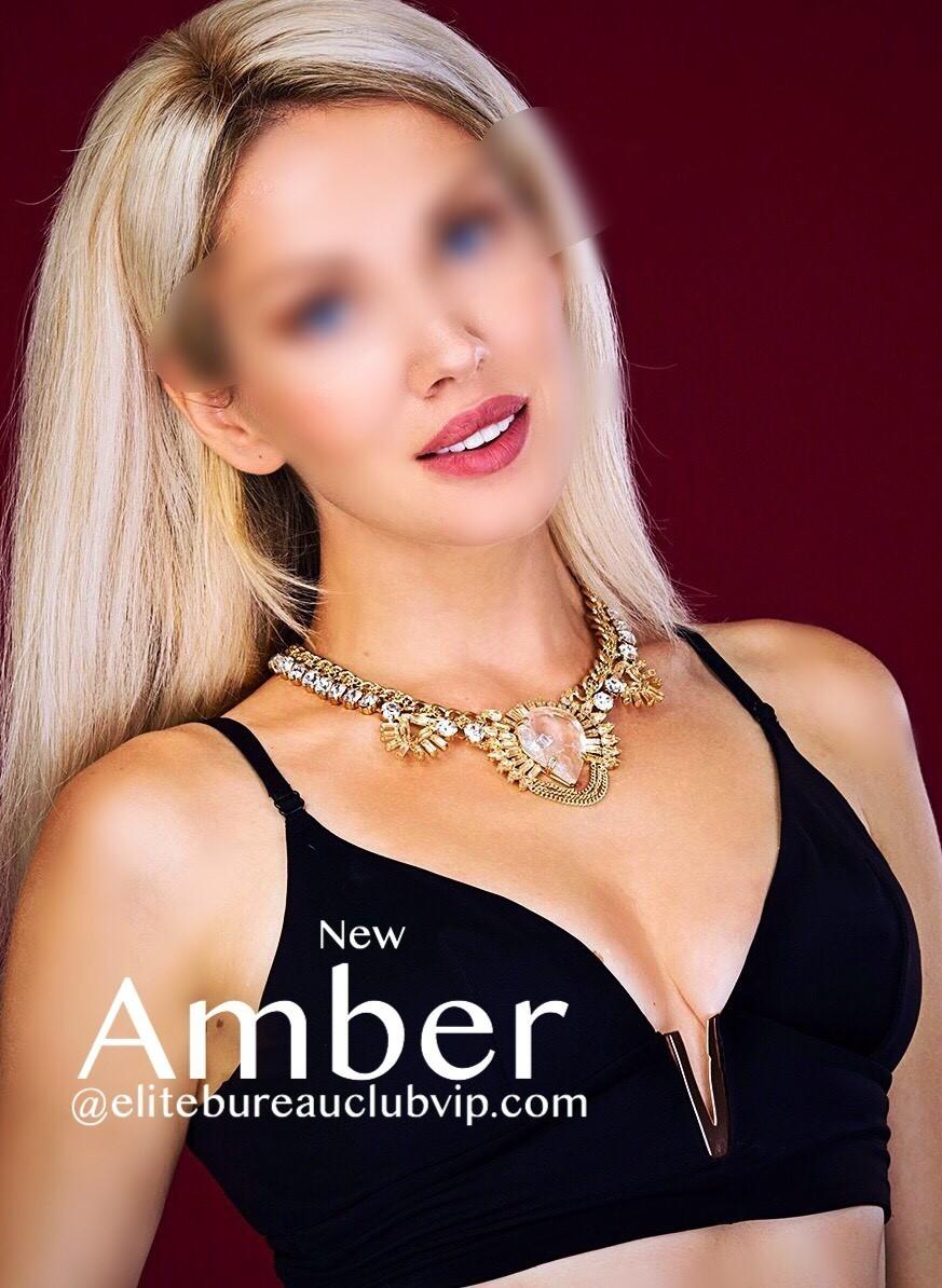 New VIP Model Amber Stone