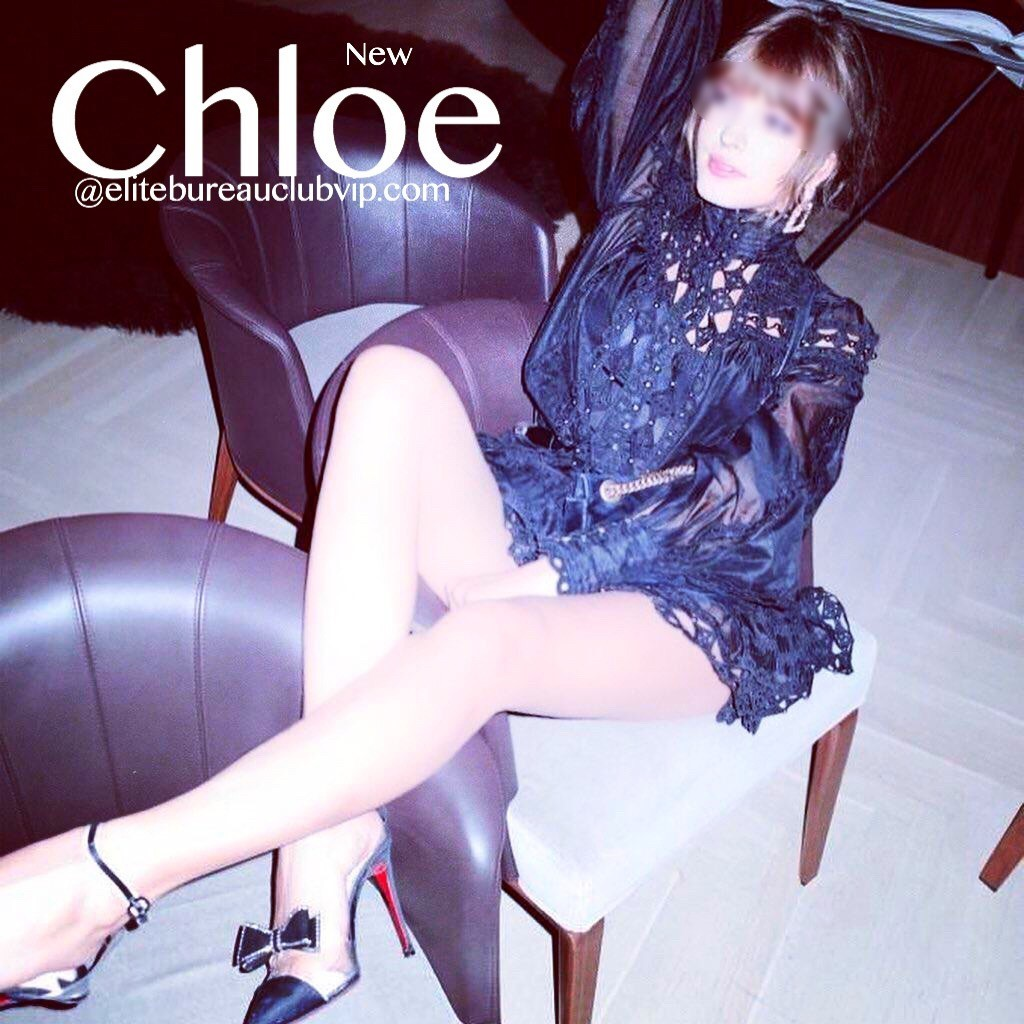 New Top Super Model Chloe
