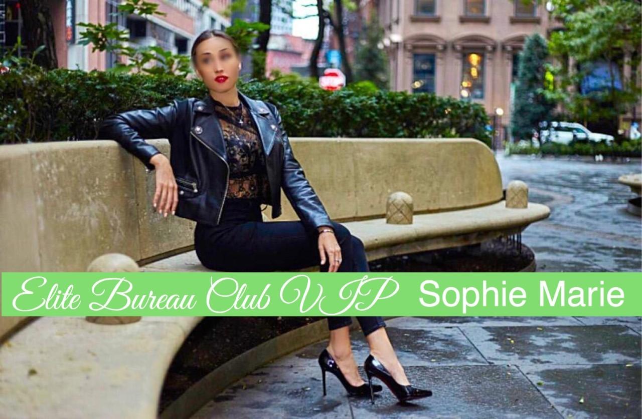 New Super Model VIP Sophie Marie