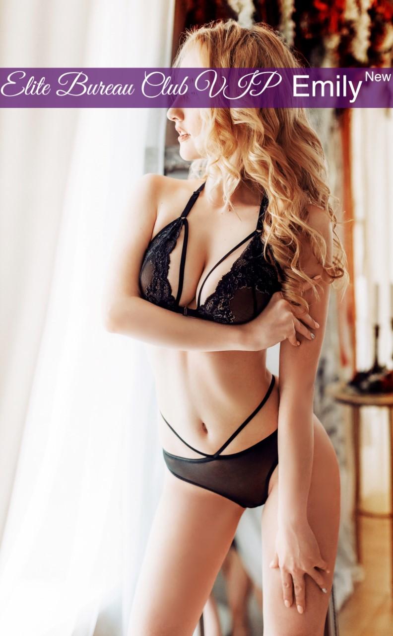New Super Model VIP Emily