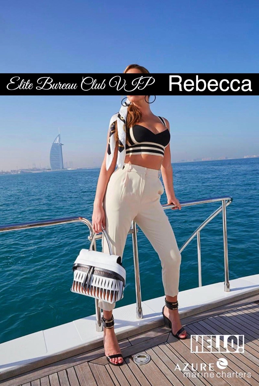 New Top Super Model Rebecca Ashley