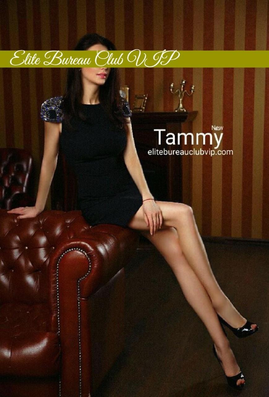 New Super Model VIP Tammy