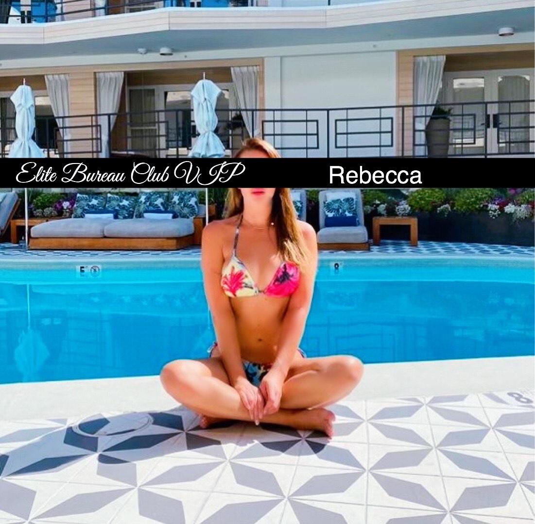 New Super Model Rebecca Ashley