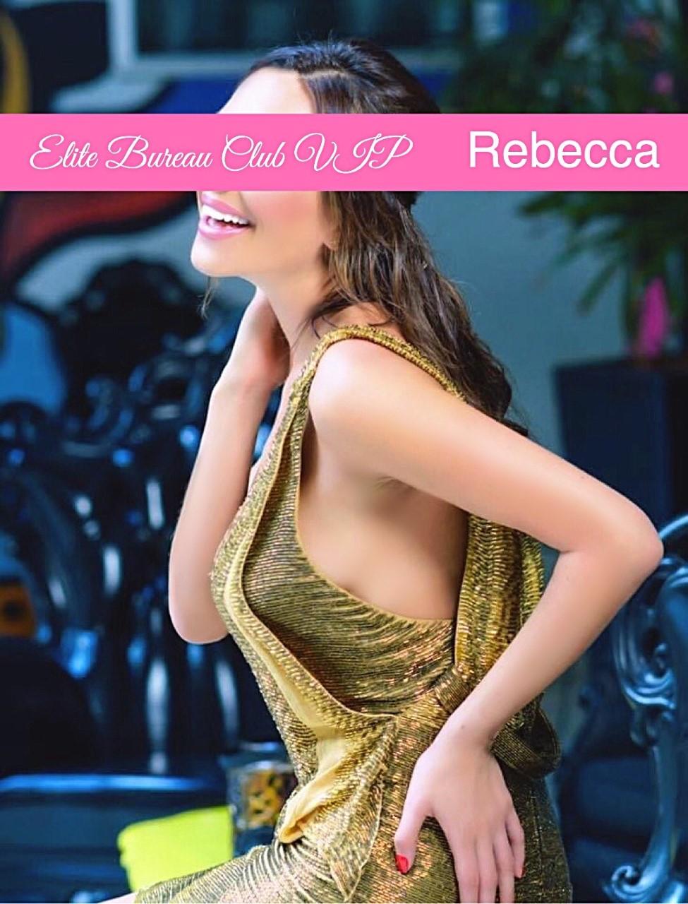 New Super Model VIP Rebecca Ashley