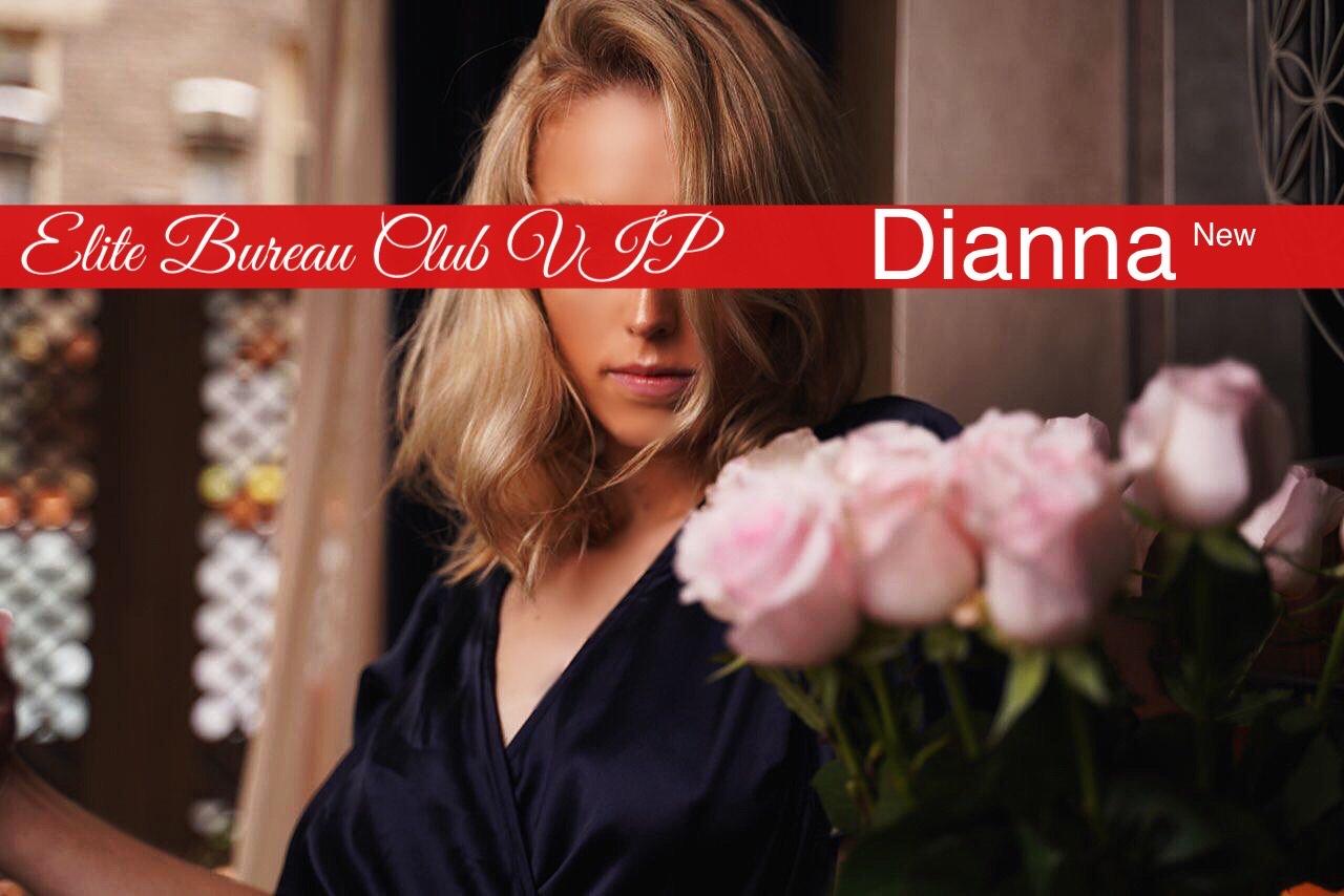 New VIP Model Dianna